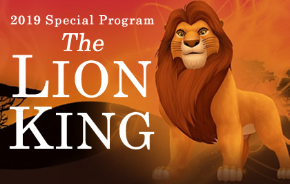 Special Program presents the Lion King